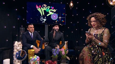 BBC Persian shares Norouz content with Afghanistan's Yak