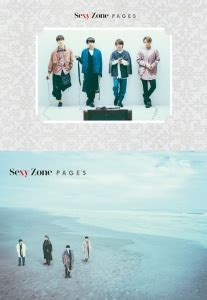 Sexy Zone :: PAGES (CD+DVD A) - J-Music Italia