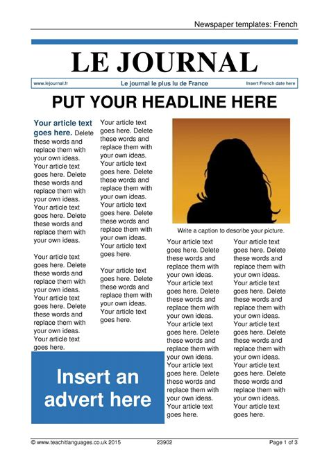 Newspaper templates: French