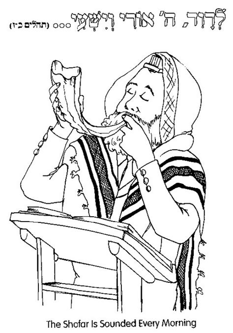 High Holidays, Yom Kippur Coloring Pages for Kids - family