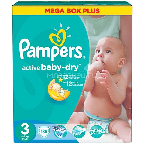 Pampers Active Baby Dry Taille 3 - Partager Taille Bonne