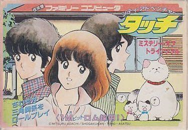 City Adventure Touch - Mystery Of Triangle ROM - NES